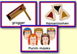 Purim Teaching Resources