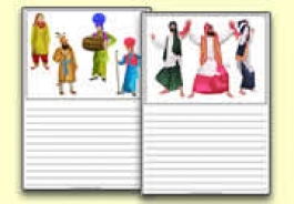 Sikhism Themed Resources