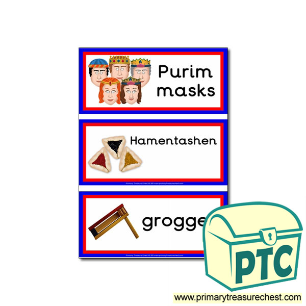 Purim Themed Flashcards