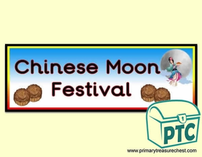 Chinese Moon Festival Display Heading