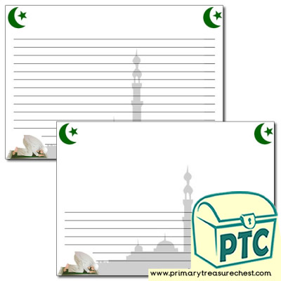 Ramadan Landscape Page Border/Writing Frame (narrow lines)