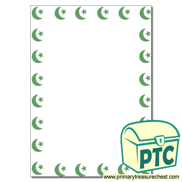 Islam Page Border No Lines Muslim Islam Teaching Resources