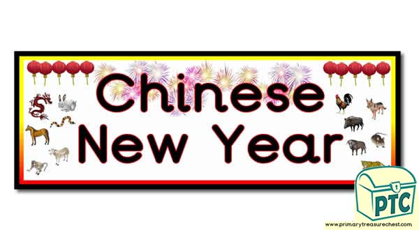 chinese new year display headingclassroom banner