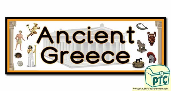 Classroom Banner Ideas ~ Ancient greece display heading classroom banner